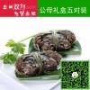 中国名蟹常州金坛蟹囧原生态长荡湖大闸蟹