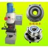 轮毂轴承铆接机,数控铆接机JM40-PLC,液压铆接机