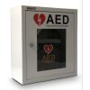 麦迪特壁挂式自动体外除颤器AED外箱放置柜MDA-E00