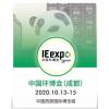 亚洲环保展览会|中国环博会 成都|成都环博会